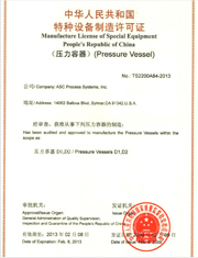 ASC's China Manufacturing License